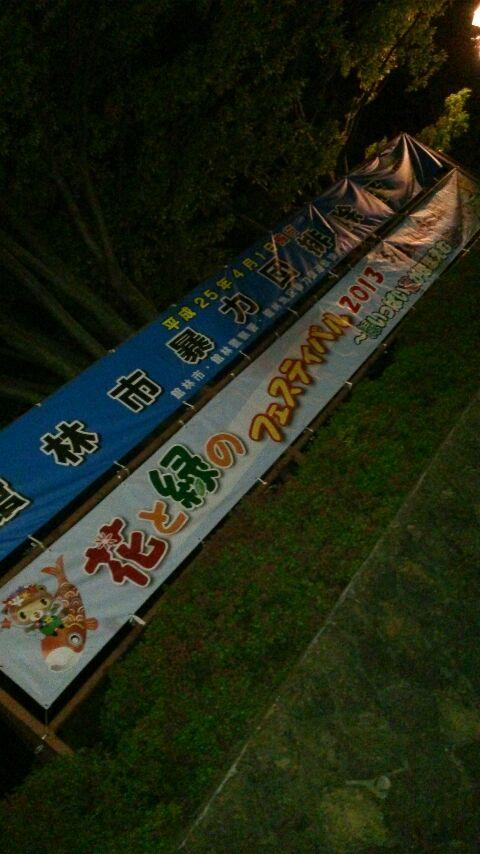 ゴールデンウィーク【完】